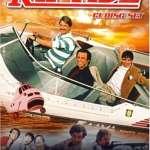 Classic TV Rewind: Riptide