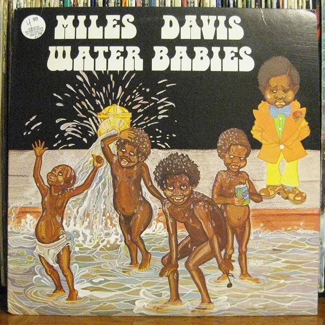 corky mccoy water babies miles davis lp COVER