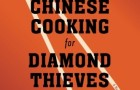Chinese Cooking for Diamond Thieves by Dave Lowry.